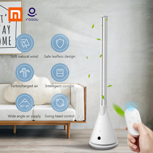 جديد Xiaomi Rosou SS4 ذكي الخالية من الشفرة مروحة Mijia APP التحكم/التحكم عن بعد 11 سرعة الرياح الطبيعية توقيت مروحة ل المنزل مكتب