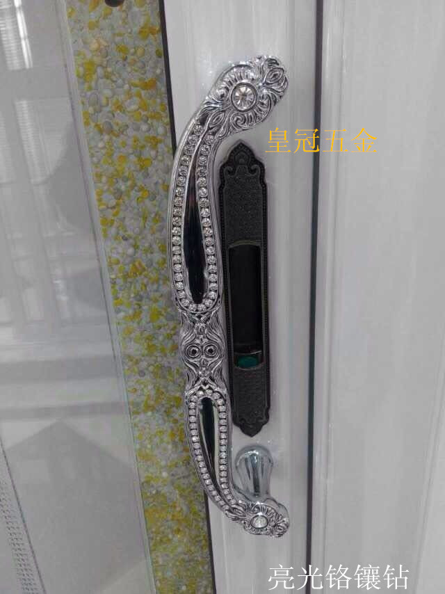Door handle door handle with European antique diamond drill zinc alloy modern minimalist balcony sliding door handleDoor handle door handle with European antique diamond drill zinc alloy modern minimalist balcony sliding door handle