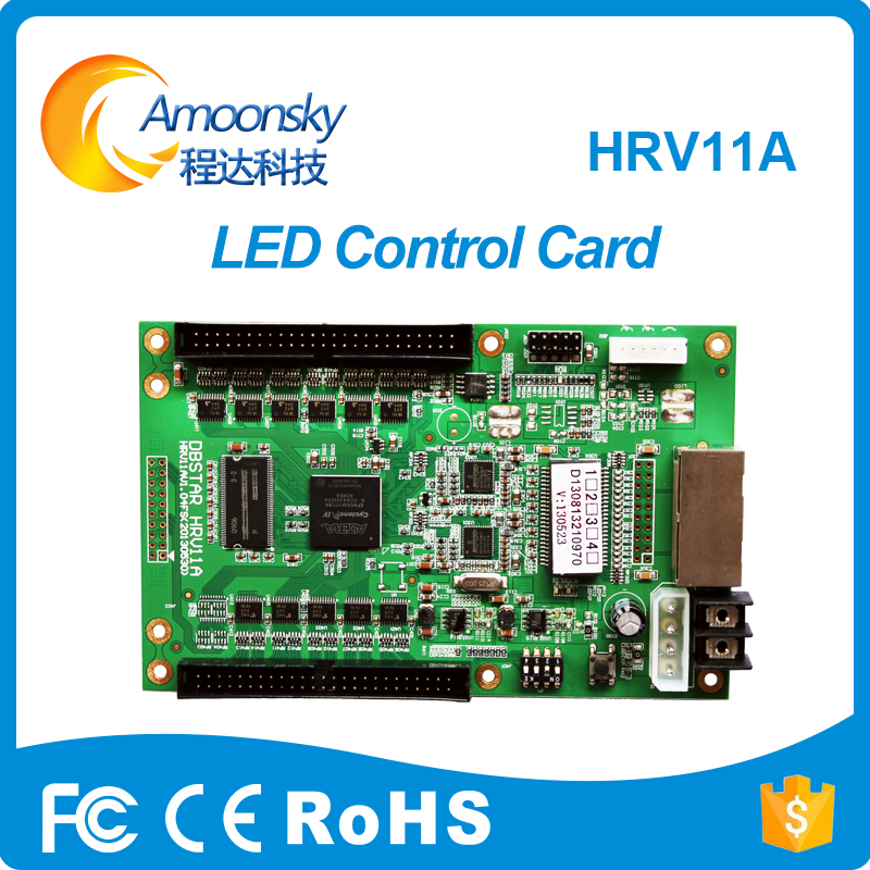 Best Sale Dbs-Hrv11A led receiving card For Led Billboard DisplayBest Sale Dbs-Hrv11A led receiving card For Led Billboard Display