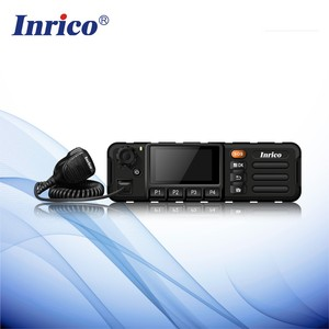 Image 2 - DMR network mobile car radio transceiver newest GSM WCDMA Car Radio With Touch Screen Transceiver Network Vehicle Mouted radio