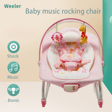 Electric rocking chair Portable Baby seat Baby dinner table multifunction adjustable folding chairs Sleeping music for kids недорого