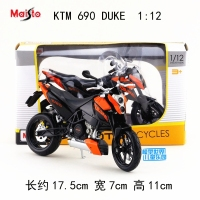 Gift for baby 1pc 1:12 17.5cm Ducati KTM 690 DUKE racing motorcycle collection plastic alloy model children boy toy