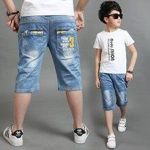 Pantallona për fëmijë të modës 2018 Fëmijët pantallona të shkurtra për djemtë për fëmijë Foshnjat e shkurtra xhins veror Madhësia 110 ~ 160 Fëmijët e rrobave për fëmijë