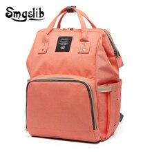 Diaper bag backpack Mummy Maternity Nappy Bag Brand Large Capacity Baby Backpack Travel Backpack Designer mother mochila Care