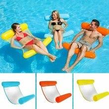 Rede de natação inflável, cadeiras flutuantes para relaxar, redonda de água, melhor presente para mulheres, verão 2019