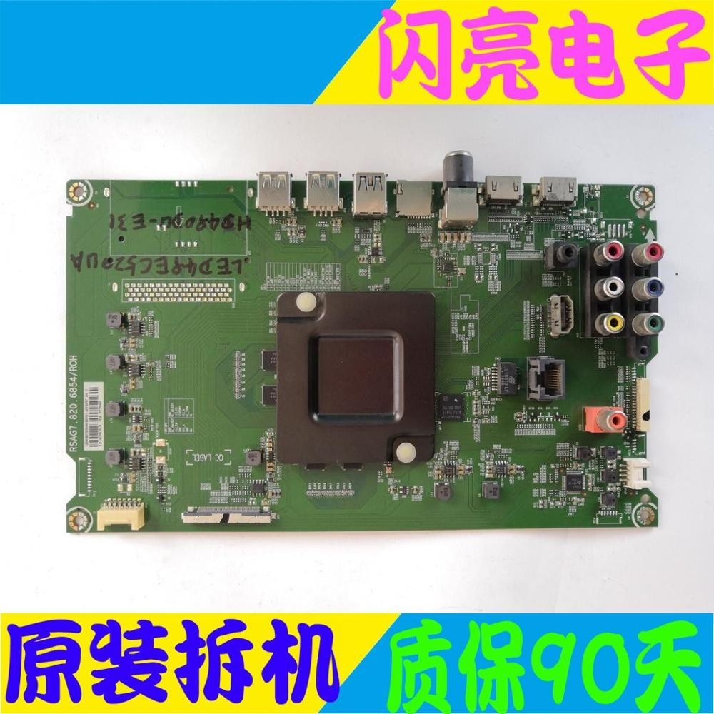 Main Board Power Board Circuit Logic Board Constant Current Board Led 42f1300nf Motherboard 35018384 Screen 362yt Accessories & Parts