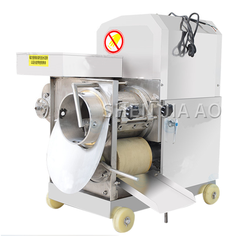 220/380V Fish Meat Miner Fast Fish Meat Harvester XZC-220 Automatic Stainless Steel Fish Meat Harvester 1PC220/380V Fish Meat Miner Fast Fish Meat Harvester XZC-220 Automatic Stainless Steel Fish Meat Harvester 1PC
