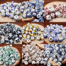 SAUVOO 50 stücke Handmade Blau Und Weiß Porzellan Perlen 10mm Große Loch Blume Muster Große Große Loch Keramik Perlen für DIY Schmuck
