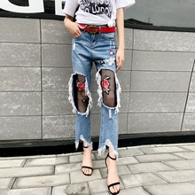 2017 Summer New Nets Hole Rose Floral Embroidery Jeans Women Nine Points Show Straight Denim Pants L698