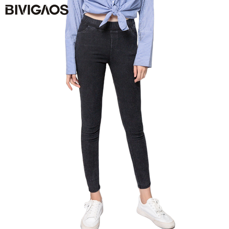 BIVIGAOS Spring Autumn Large Basic Style Sand Wash Jeans Leggings Women Elastic Snowflake Denim Pencil Pants Plus Size Jeggings