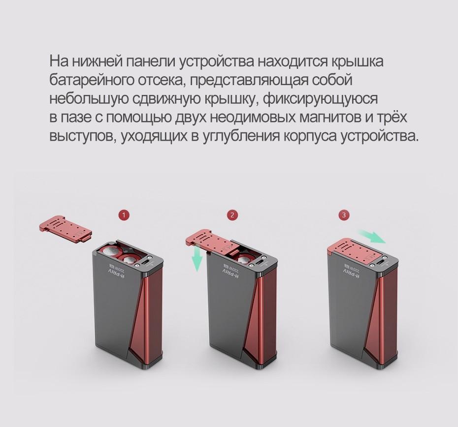 Smok-H-Priv-220W-kit_03