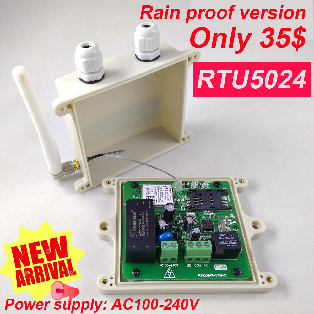 Free shipping Rain Proof ver RTU5024 GSM Gate Opener Relay Switch Remote Access Control Wireless Sliding gate Opener App support via gsm key dc200 direct factory gprs server supported sliding gate gsm security remote access opener maximum working phone 200