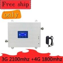TFX BOOSTE wcdma 2100 lte 1800 3g 4g 듀얼 밴드 모바일 신호 리피터 23dbm 70db 4g lte 셀룰러 부스터 앰프 3g 4g 안테나