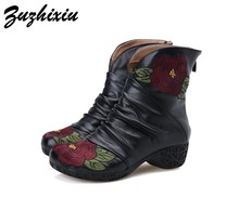2016 autumn and winter Retro folk style zipper female boots with warm cashmere genuine leather handmade shoes embroidery