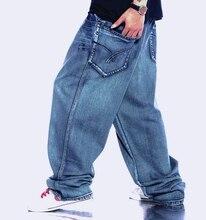 Denim Hiphop Jeans strada