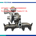 Auto parte turbocharger GT1646V turbo kit para Seat Altea XL Leon Toledo III 1.9L 751851-1/2/3 751851-0001/2/3 126062 127814