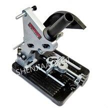 1pc Angle Grinder Polishing machine bracket Variable cutting machine Conversion tool base angle grinder Universal bracket tool