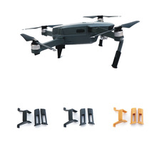 1set Simple Increased Height Tripod Landing Bracket Extension Tripod Replacement Height Extender Trip for Mavic PRo