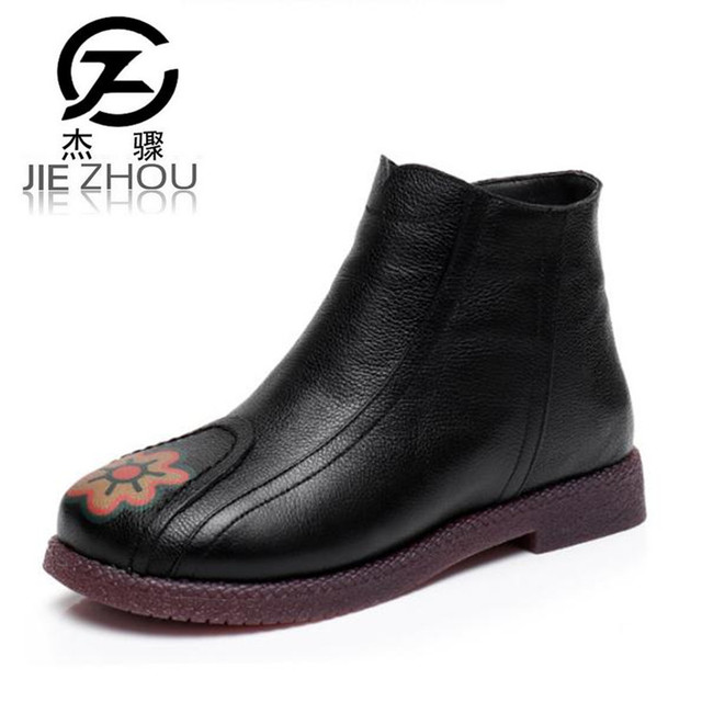 Chaussures - Bottes Personnes a1HuYKn