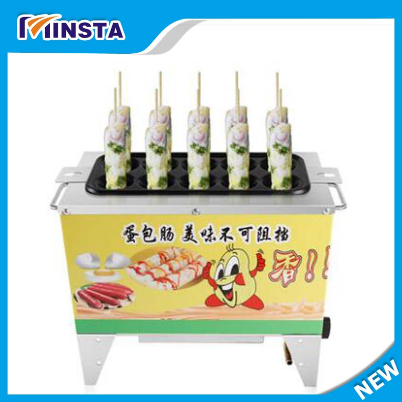 Egg fryer and toaster,meatball cooking machine ,hot dog and sausage fry machine auto  breakfast baked egg roll machine salter air fryer home high capacity multifunction no smoke chicken wings fries machine intelligent electric fryer