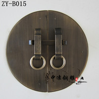 160mm Patterns Copper Circular Piece With Chinese Furniture Brass Hardware Latch Cabinet Face Plate Door Pull