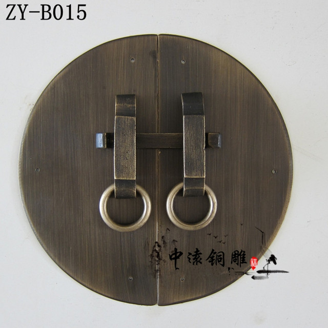 160mm Patterns Copper Circular Piece With Chinese Furniture Br Hardware Latch Cabinet Face Plate Door Pull