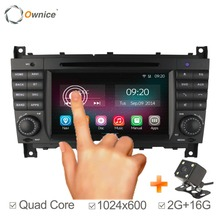Auto Radio Android 5.1 for Mercedes-benz W203 DVD Player CLK W209 CLC Class W467 with 3G WIFI Support DVR Audio Video RDS IPOD