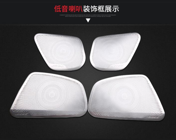 Case For Infiniti Q50 2014 2015 Stainless Steel Front And Rear Door Speaker Cover Trim Car Styling 4 Pcs / Set