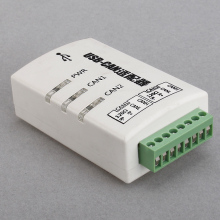 Профессиональный 2 порта USB-CAN USB CAN BUS USBCAN II CANopen J1939 DeviceNet анализатор ZLG, руководство на английском языке и программное обеспечение