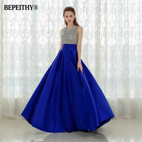 Vestido Longo Royal Blue Long Evening Dress 2020 Crystal Top Vintage Prom Dresses Robe De Soiree Fast Shipping With Pocket