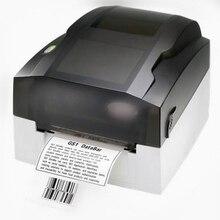 EZ-1105 Thermal Barcode Printer