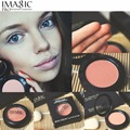 IMAGIC Professional Beauty Face Blush Makeup Blusher Palette Highlight Cosmetic Shadow 8 color