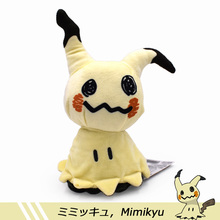 Cute Cartton Plush Dolls  Mimikyu Pikachu Doll Lovely Stuffed Soft Toys Free Shipping