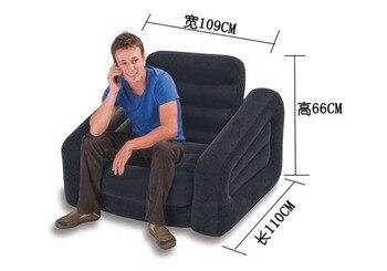 Büyük boy hava şişme şişme koltuk, 109*218*66 cm saf siyah katlanabilir kanepe koltuk ve yatak