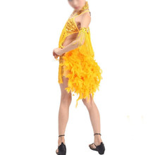 2017 NEW New Children Kids Sequin Feather Fringe Stage Performance  Competition Costume Latin Dance Dress For Girls Yellow 82b37d706591