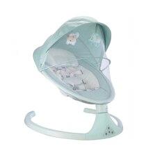 Детская колыбель электрическая колыбель кресло-качалка комфорт новорожденный неоновое кресло-качалка
