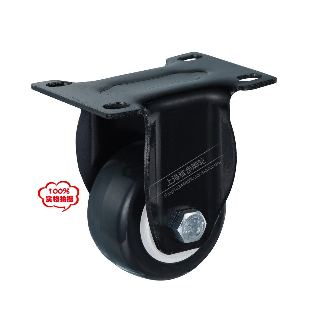 Universal Mute Wheel 2 Replacement Office Chair Swivel Caster Rubber 4 pcs post 2 inch heavy directional wheel polyurethane 2pcs 2 inch omni directional flat black swivel nylon furniture caster wheel zinc alloy plate with brake