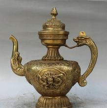 Details about  11″ Chinese Palace Brass Dragon Flower Beast Handle Spout Wine Tea Pot Flagon