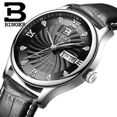 Binger Automatic Mechanical Watch Men Auto Date Male Clock Men Mechanical Wristwatch angie st7194 fearless series male auto mechanical watch