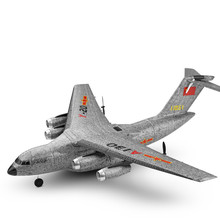 New RC Airplane Plane Y-20 Military Transport Aircraft 2.4G