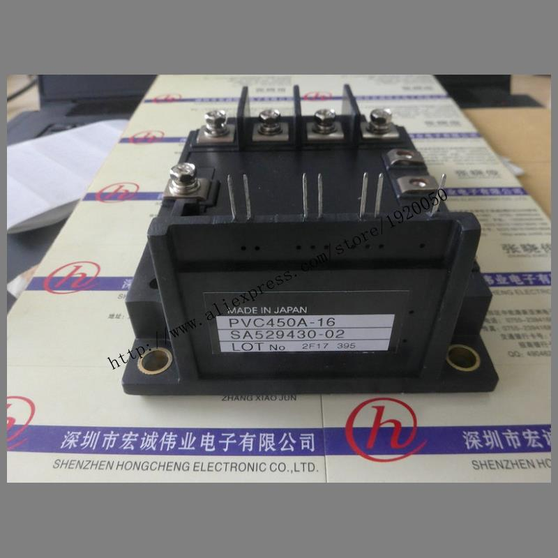 PVC450A-16  module special sales Welcome to order !PVC450A-16  module special sales Welcome to order !