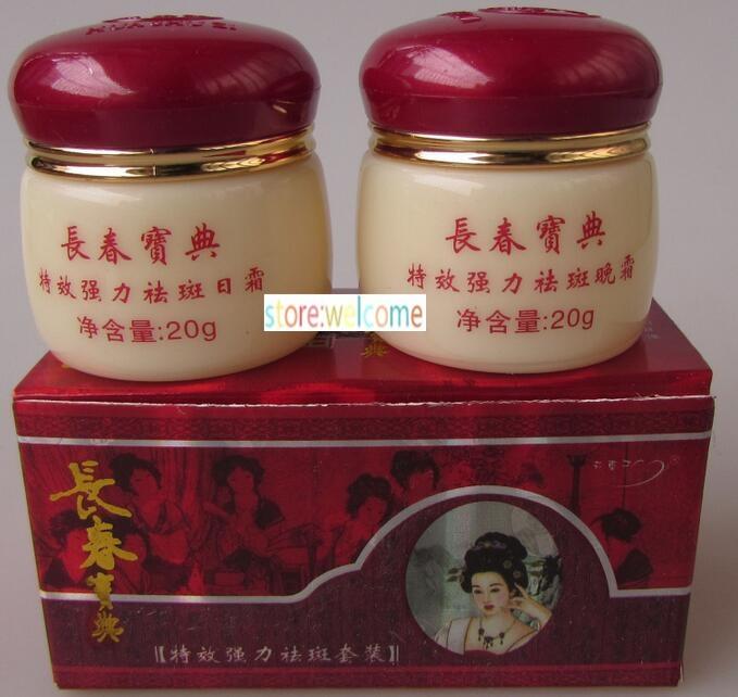 Best Skin Care Skin Whitening & Anti-Freckle Cream Sets Magic Whitening Cream 20g+20g Face Cream RT14Q