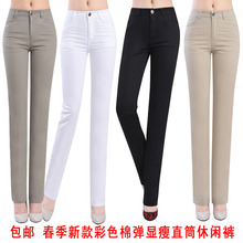 free shipping Multicolour straight female trousers high waist plus size elastic long plus size lengthen casual women pants