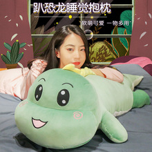 1pc 90/120cm Giant Lying Dinosaur Plush Sleeping Pillow Stuffed Cartoon Animal Plush Toys for Children Kids Cute Birthday Gift donkey giant stuffed animals pillow cushions plush toys the best gift for kids free shipping 90 cm