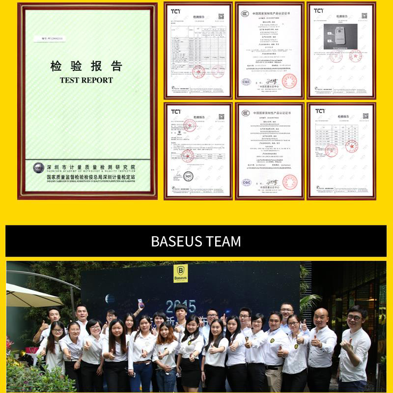 Baseus Brand Introduction (4)