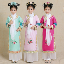 Girl Qing Dynasty Traditional Princess Costume Children Ancient Embroidery Hanfu Court Dress for Cosplay Stage