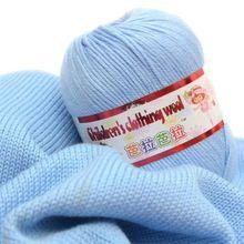 Высокое качество 50 г/мяч 132 метров младенческой шелк ручной вязки кашемировая пряжа крючком пряжа