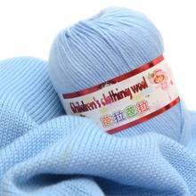 Fil de cachemire tricoté à la main en soie pour enfant, fil crocheté de haute qualité, 50 g/boule, 132 mètres