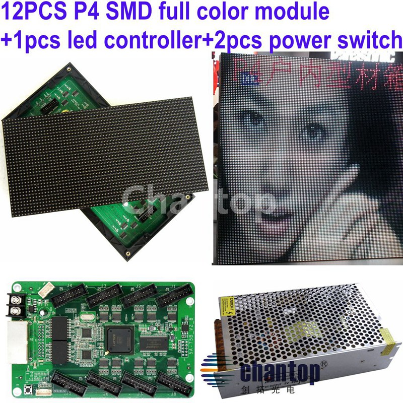 Free shipping 12pcs P4 indoor smd rgb full color led electronic display sign module+2pcs DC5V40A PSU+1PCS video LED controller free shipping 12pcs p4 indoor smd rgb full color led electronic display sign module 2pcs dc5v40a psu 1pcs video led controller