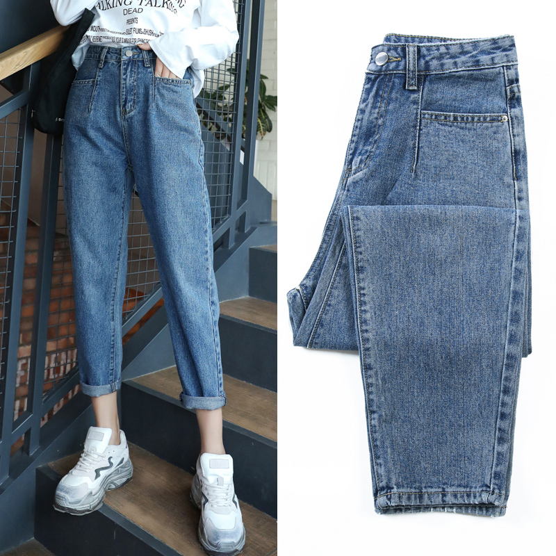 2019 Spring Harajuku Denim Pants Women High Waist Slim Blue   Jeans   Ladies Casual Loose Denim Harem Pants Fashion Streewear 2XL